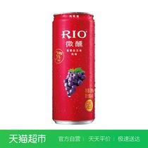听330ml水果鸡尾酒柠檬味Rio锐澳
