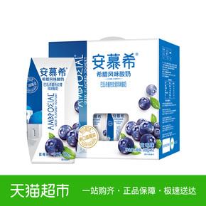 Йогурты, пробиотики,  Ирак прибыль сейф восхищаться надеяться ветер вкус кислота молоко черника вкус йогурт  205g*12 коробка совершенно новый вкус питание йогурт, цена 793 руб