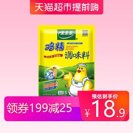 太太乐三鲜鸡精480g调味品炒菜调味料替代味精图片