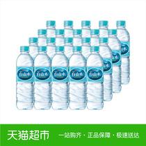 农心白山水天然饮用矿泉水整箱500ml*20瓶母婴水泡茶煮饭水