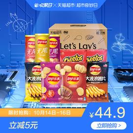 乐事薯片零食大礼包712g休闲食品膨化小吃下午茶零食图片