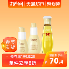 Kangaroo mother pregnant women olive oil soothing skin care suit pregnant skin care products