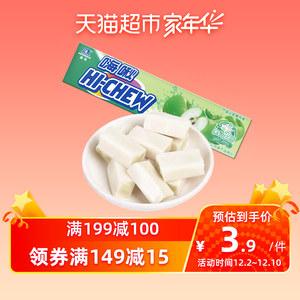森永 嗨啾好嚼果汁软糖果青苹果味57G抖音网红创意休闲零食水果糖