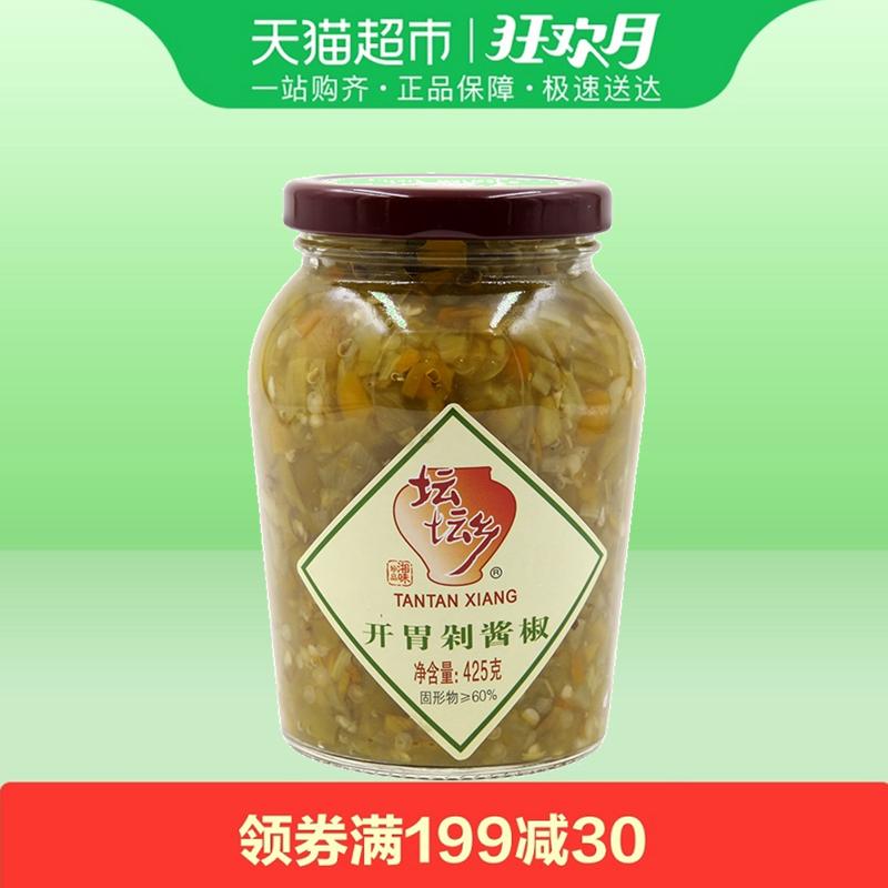 坛坛乡剁酱椒425g剁椒 辣椒酱拌饭酱拌面酱蒸菜入味