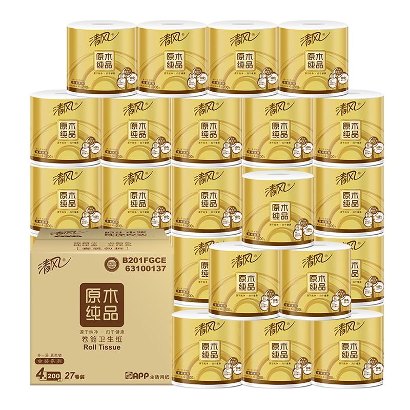 清风卷纸原木金装4层200g27卷筒有芯卫生纸巾餐巾纸整箱5400克