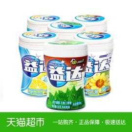 益达木糖醇无糖口香糖40粒*6瓶装冰柠溥荷味+冰凉薄荷+草本糖果图片