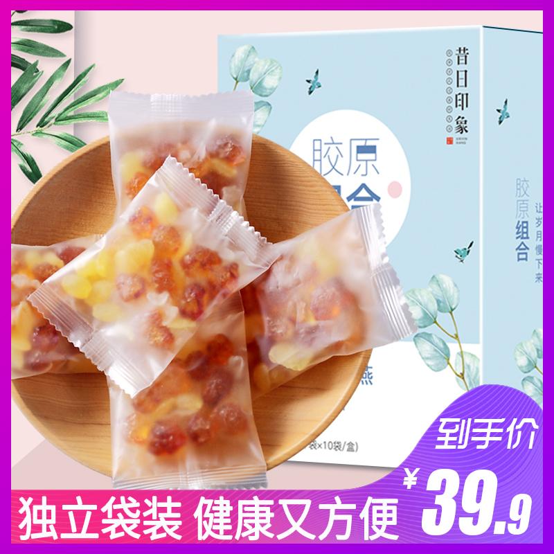 昔日印象桃胶皂角米雪燕组合150g健康营养养生组合可搭配桂圆银耳