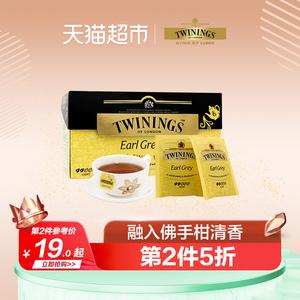 Twinings川宁英国豪门伯爵红茶红茶包25片 进口茶叶袋泡茶便携50g