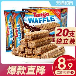 印尼进口Tango咔咔脆巧克力脆香米夹心威化饼干160g休闲网红零食