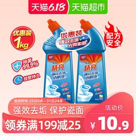 榄菊洁厕剂500g*2瓶装家用马桶厕所卫生间强力除菌除垢柠檬清香型图片