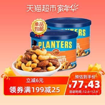 【猫超】绅士坚果蜂蜜混合装238g*2