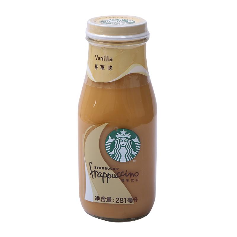 Коллекции на тему Starbucks Артикул 606739241554