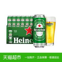 一厂直发顺丰速递青岛原浆扎啤鲜啤生啤酒桶装5L原浆青岛啤酒