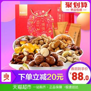 【良品铺子】坚果零食礼盒1014g