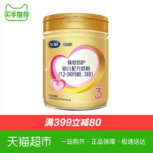 领5元券购买飞鹤超级飞帆3段配方900g牛奶粉