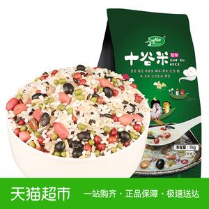 十月稻田十谷米1kg黑米腊八粥燕麦
