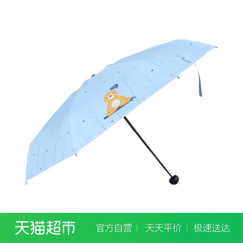 天堂伞佛系人生五折口袋伞黑胶防紫外线晴雨太阳遮阳伞两用UPF50+(用19.1元券)