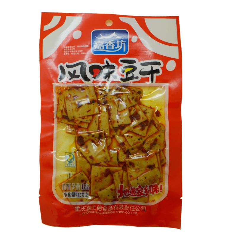 嘉香坊风味豆干豆腐干香干100g/袋(麻辣味)