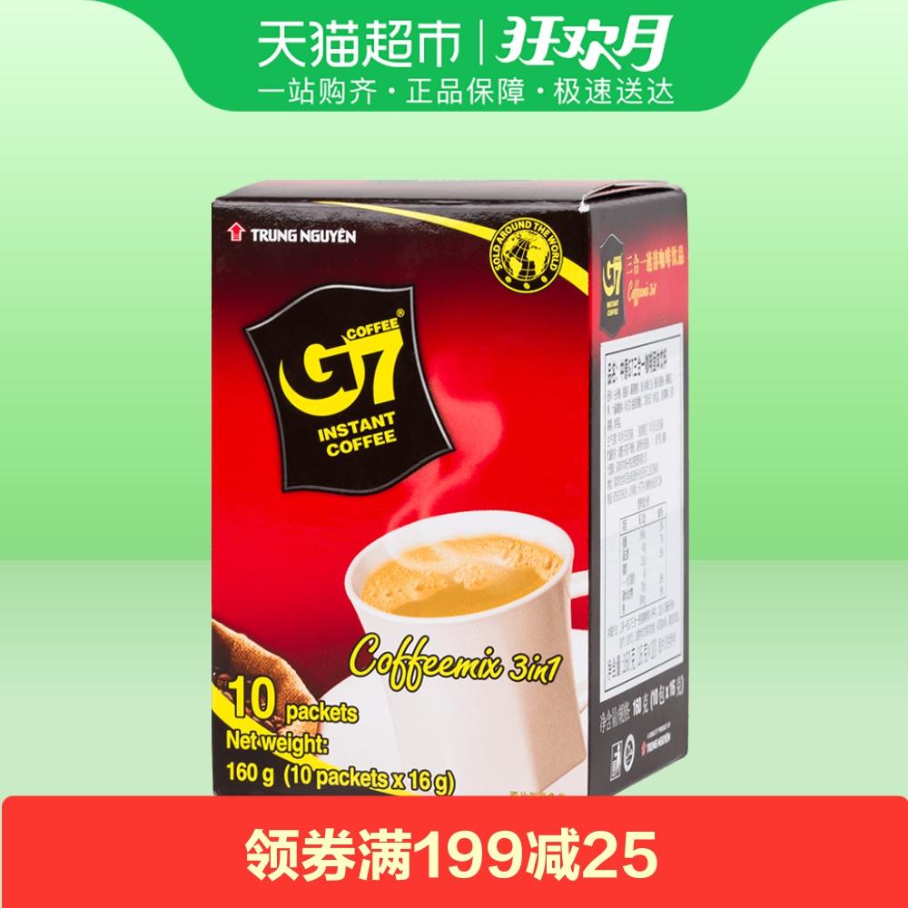 三合一速溶g7咖啡