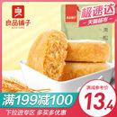 良品铺子肉松饼380g传统糕点特产美食小吃零食早餐点心休闲食品