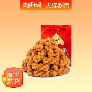 【超定制】上好旺红糖小麻花90根年货送礼传统糕点心网红零食小吃