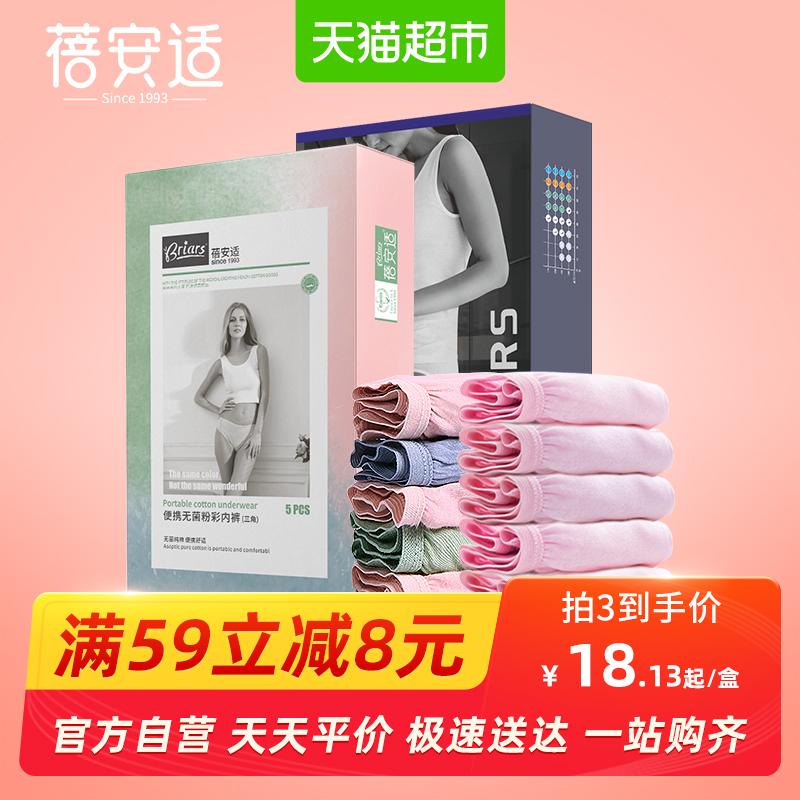 Одноразовое нижнее белье для беременных Артикул 596447515375