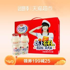 小样小乳酸100ml*28瓶乳酸菌饮料儿童酸奶饮品礼盒装
