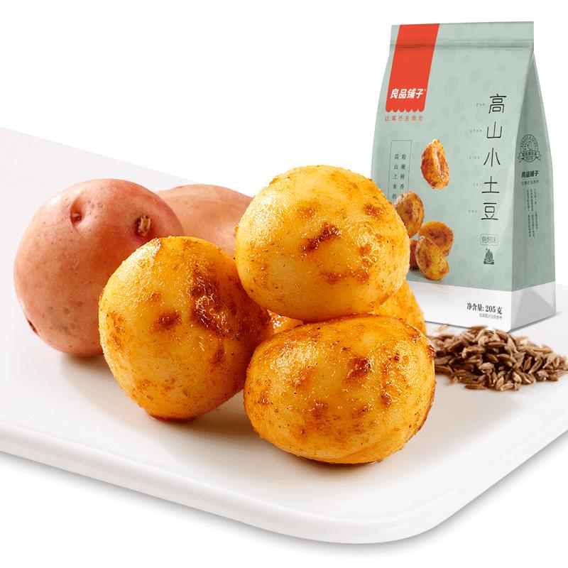 【 рысь супермаркеты 】 ичибан магазин маленький ребенок земля фасоль 205g барбекю вкус специальный свойство нулю еда небольшой есть случайный еда