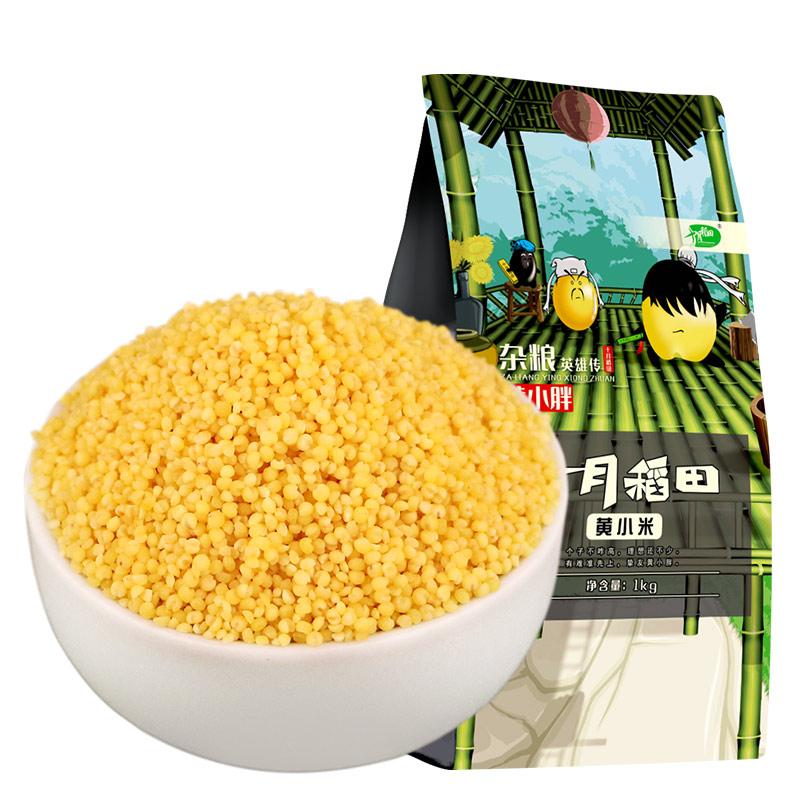 2017 новый рис в продаже октября рис поле хуан метр 1kg красный долина пять метров долина разное зерна грубый зерна цукико ми бао сокровище метр