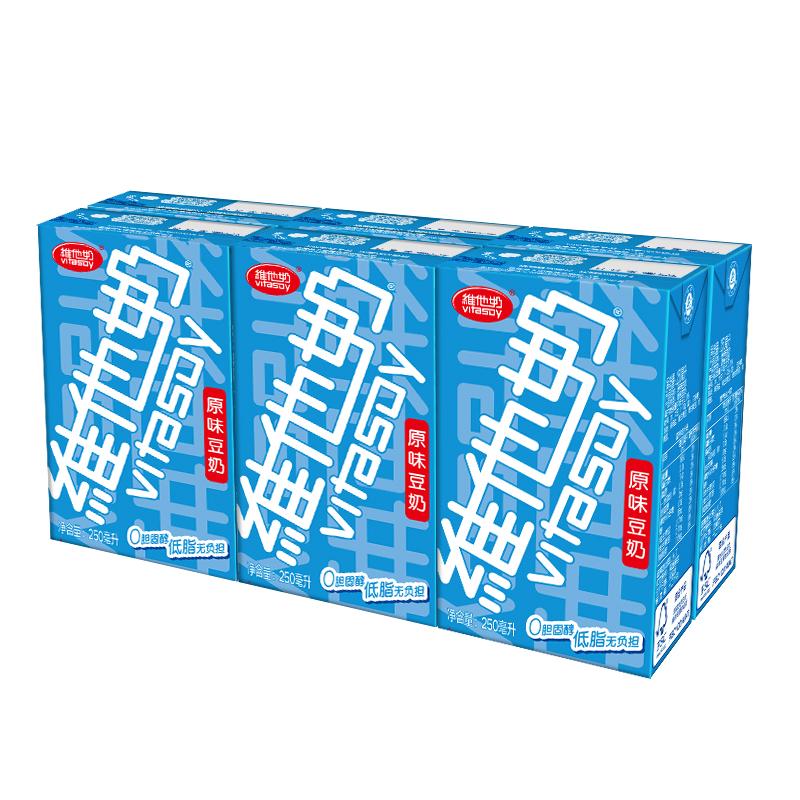 维他奶 原味豆奶250ml*6盒/组 低脂肪新旧包装随机