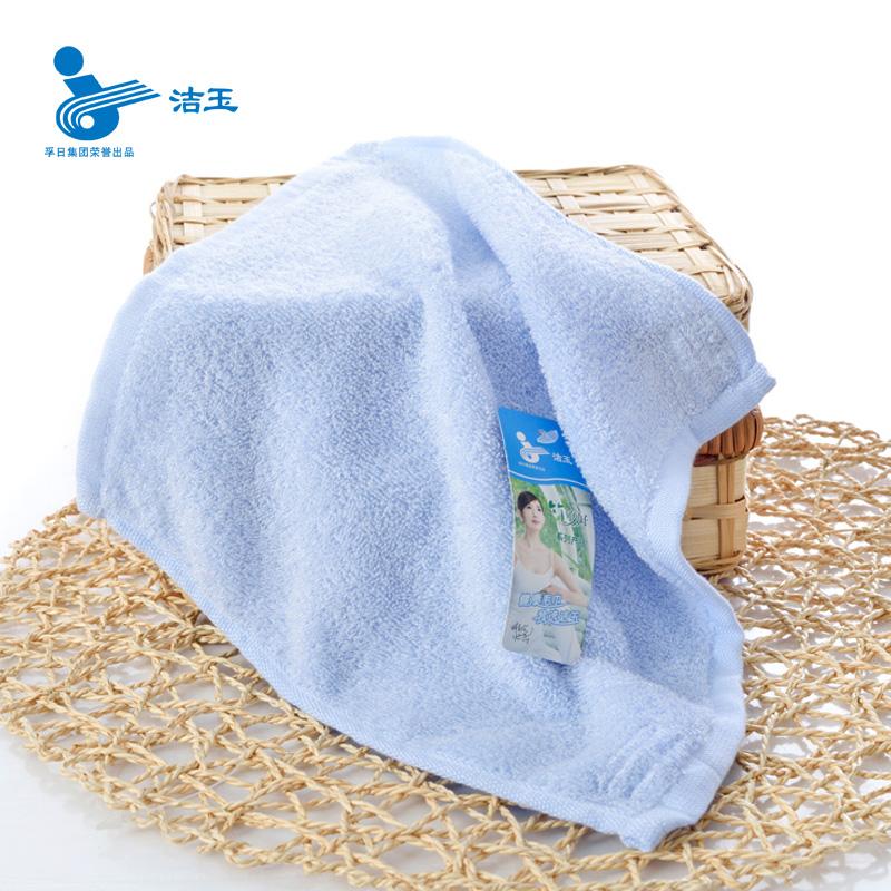 洁玉竹桨纤维柔软儿童小毛巾方巾竹炭巾婴儿手帕1条