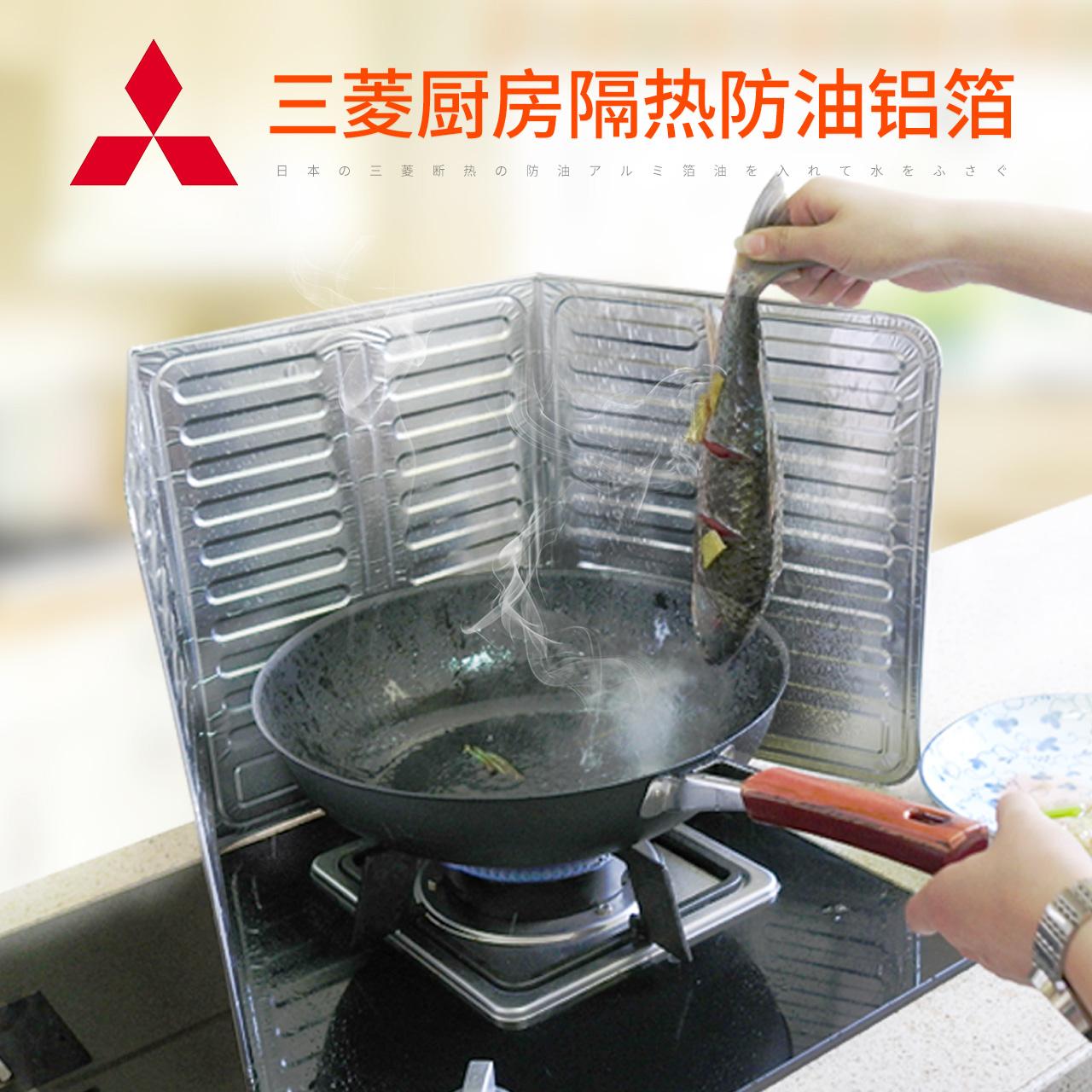 Цветение вишни обмен иморт из японии mitsubishi весь алюминиевый модель масло бумага модель масло фартук провинция кухня бумага