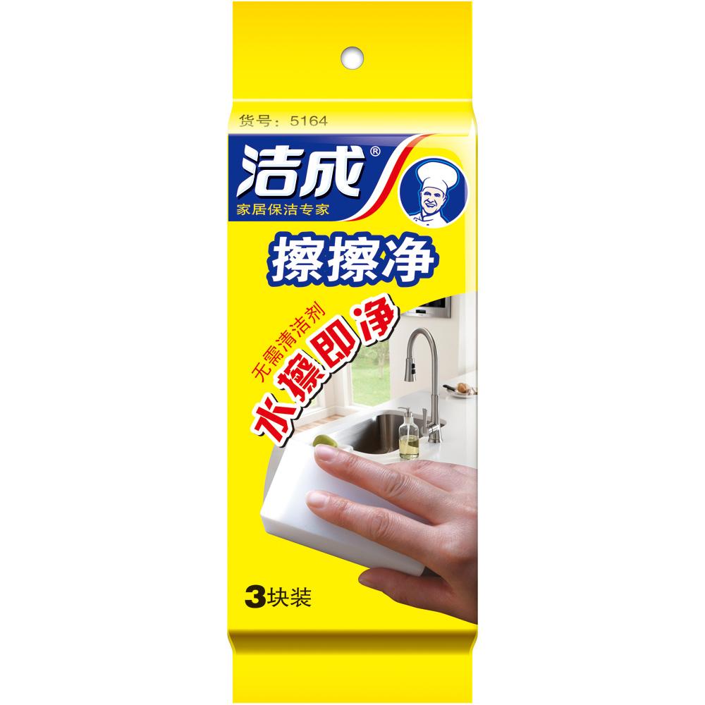 【 рысь супермаркеты 】 чистый становиться губка вытирать мыть чаша губка магия вытирать вытирать чистый 3 блок nano губка вытирать волшебный