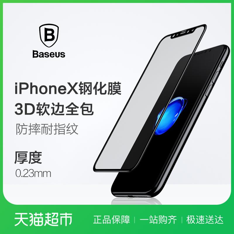 Время мысль iPhoneX упрочненного 3D мягкая сторона все включено дуга высокая яблоко X мобильный телефон фольга