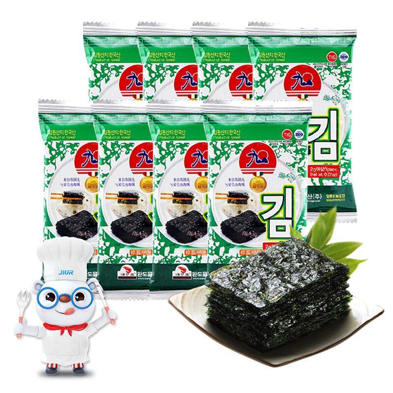 Импорт из южной кореи нулю еда девять день мини море мох ( оригинал )2g * 8 мешок офис