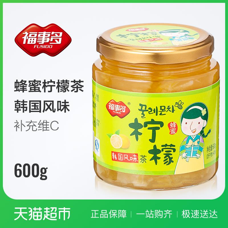 Благословение вещь больше мед лимон чай 600g корея ветер вкус мед совершенствовать грейпфрут воды фрукты чай порыв напиток