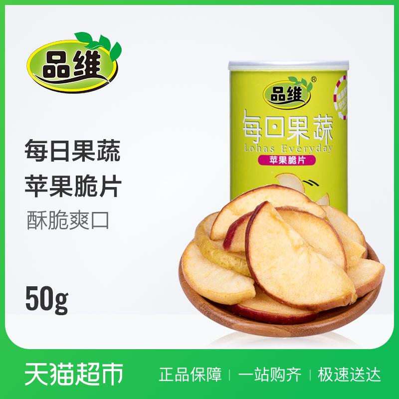 Статья размер яблоко хрупкий лист 50g бак случайный нулю еда фрукты сухой снять вода яблоко сухой яблоко хрупкий
