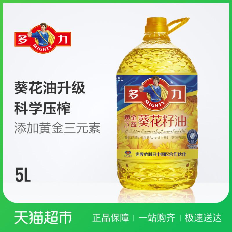 多力 黄金3益葵花籽油 5L      精炼升级版食用油 新老包装交替