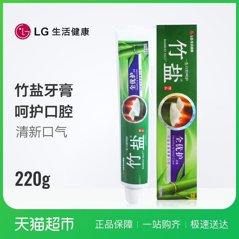 LG竹盐 牙膏好不好,牙膏哪个牌子好