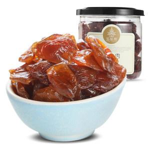 【天猫超市】五分文桂圆肉208g/罐 无核桂圆干龙眼肉莆田特产干货