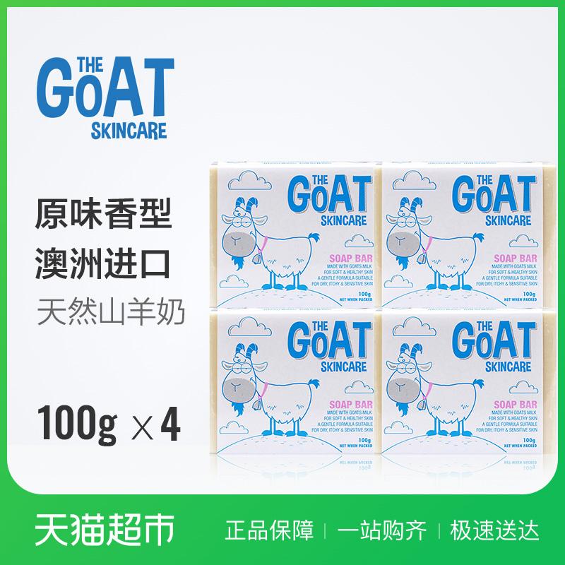 The Goat Skincare австралия овец молоко мыло ребенок туалетное мыло ребенок купаться ручной работы мыло оригинал 4 блок