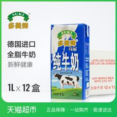 Комнатной температуре молока