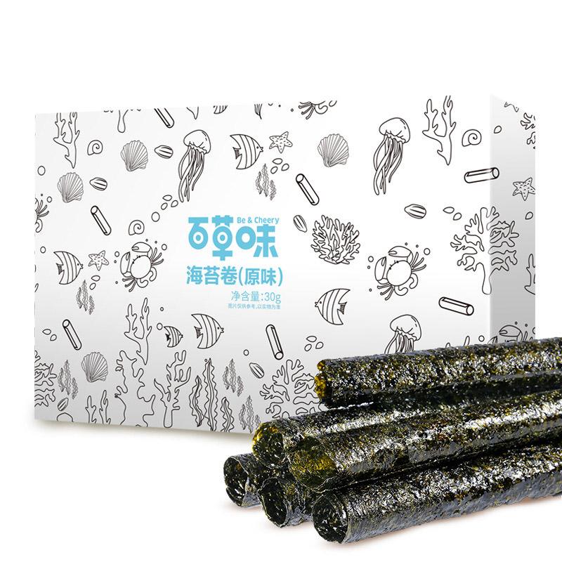 Сто травяной море мох объем 30g что еда море мох уроки море вкус нулю еда небольшой есть еда
