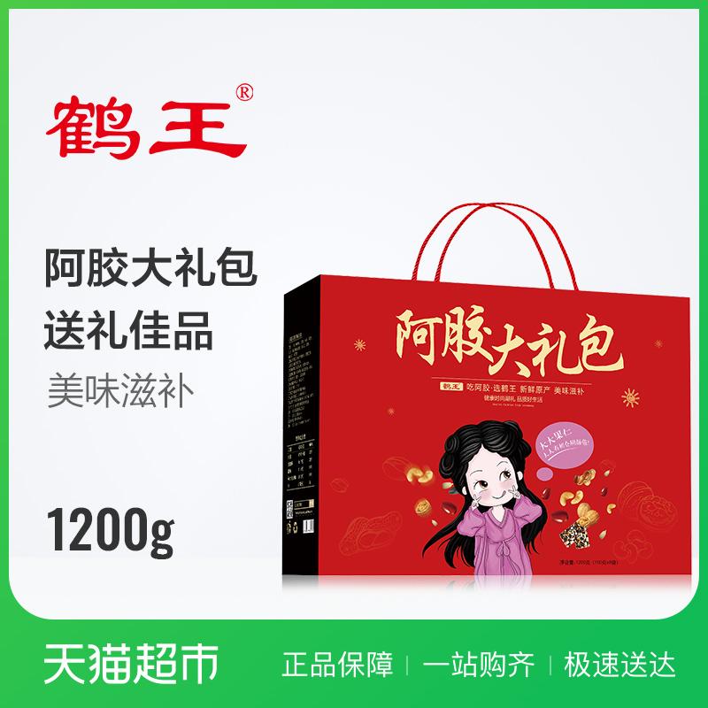 Кран король ах! клей торт подарок 1200g что еда ах! клей твердый юань торт живая день для отправки церемония год товары ах! большой пластиковый пакет