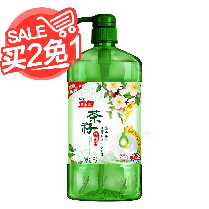 【 рысь супермаркеты 】 стоять белый мыть чистый хорошо чай семена мыть чистый хорошо 1kg чай семена идти масло не больно рука