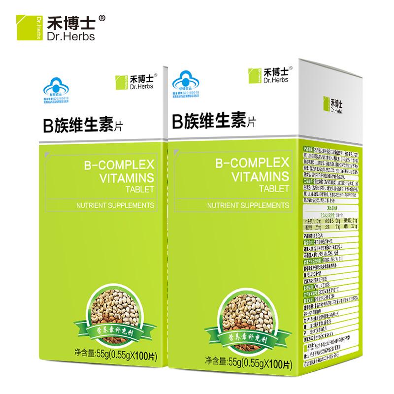 禾博士 B族维生素片 0.55g/片*100片*2盒复合多种维生素b1B2B6