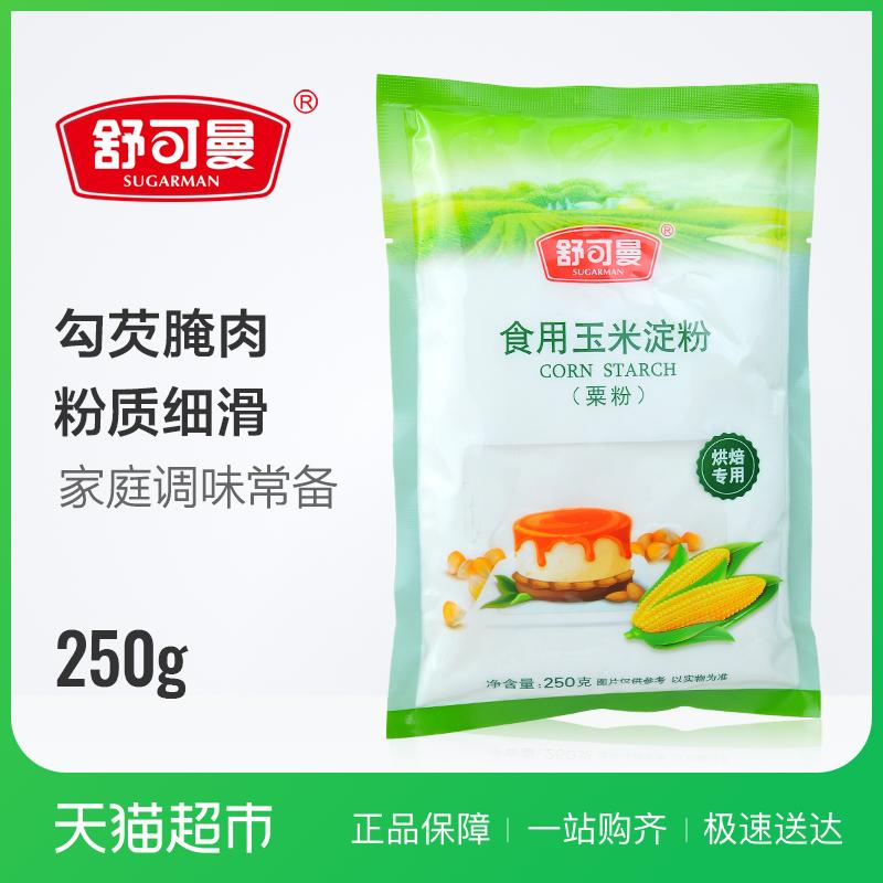 Удобный может человек еда использование кукуруза Выпавший порошок 250g просо порошок сырье порошок варка крюк Цянь порошок выпекать выпекать