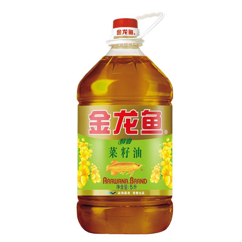 Золотой дракон рыба алкоголь ( чистый ) ладан блюдо семена масло 5L/ баррель еда использование масло падения падения блюдо масло ладан