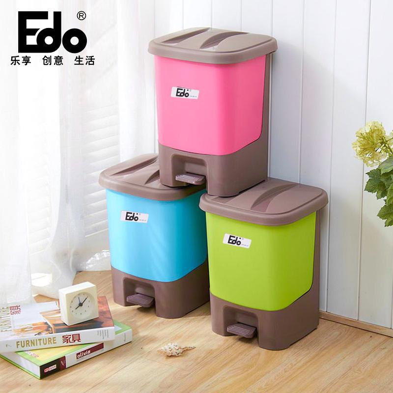 ~天貓超市~EDO單個8.5L塑料腳踏垃圾桶衛生桶ST5026 色