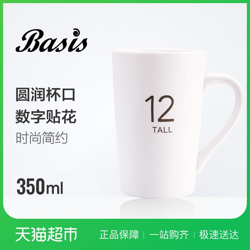 贝瑟斯陶瓷马克杯办公室水杯茶杯子创意简约咖啡杯白色大容量家用